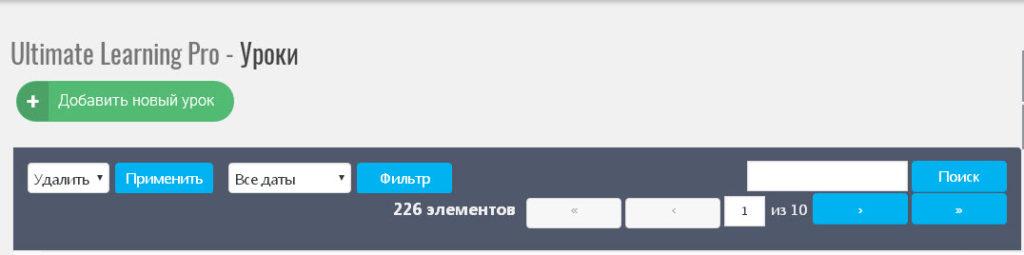 Новости платформы от 28.02.2019