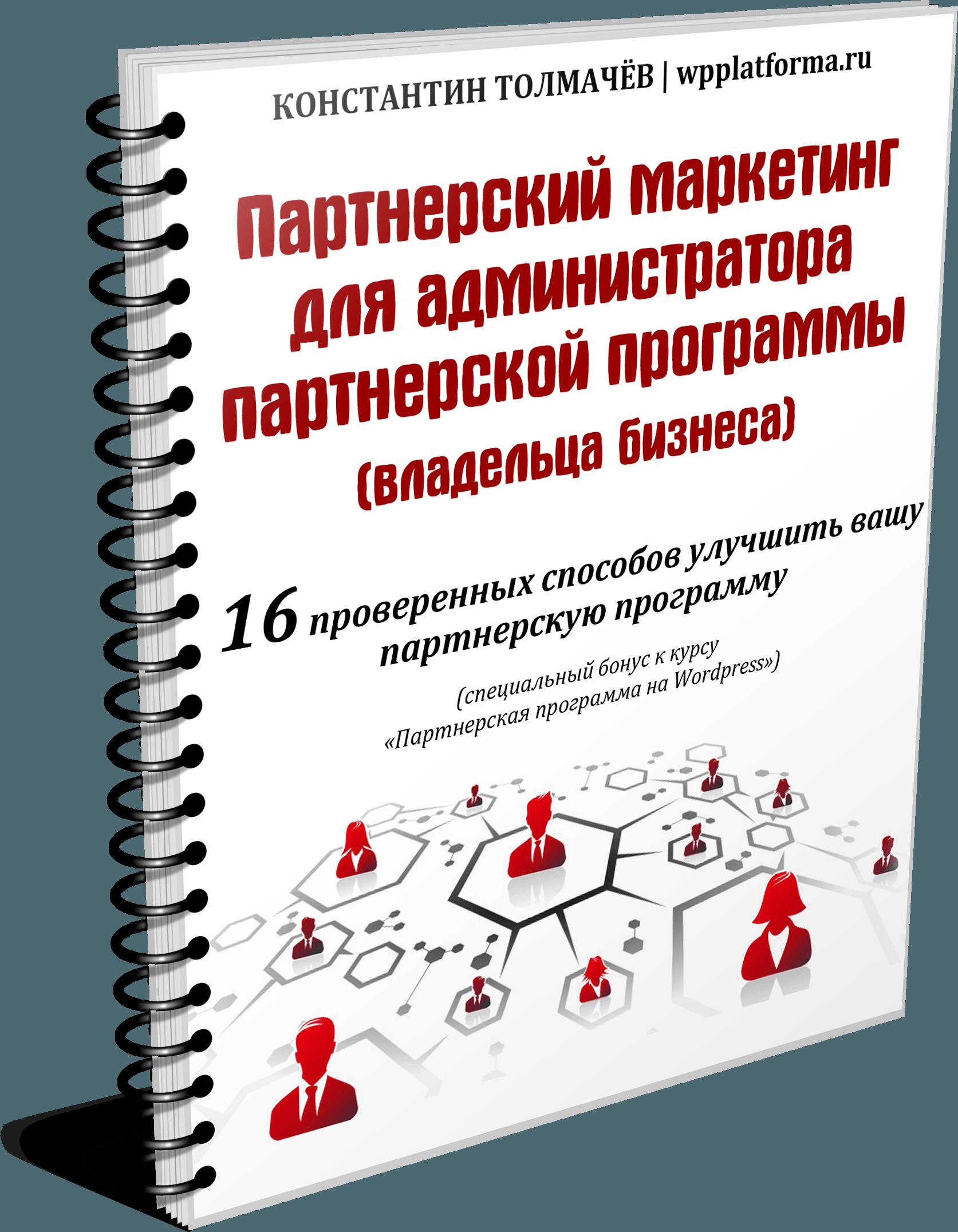 Новости платформы от 14.03.2019