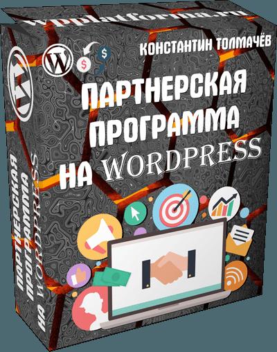 Онлайн-школа Константина Толмачёва